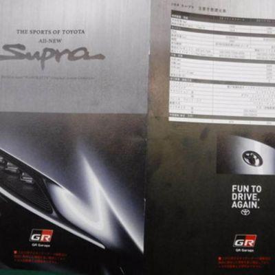 Foto-Leak: Supra MK5 Broschüre aufgetaucht! (unbestätigt)