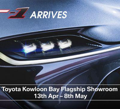 Toyota FT1 - Showroom in HongKong