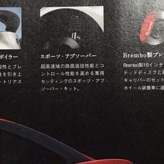 Toyota Supra MK5 Broschüre